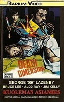 Death Dimension [VHS]