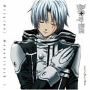 D. Gray Man Original Soundtrack