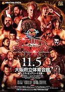 NJPW Power Struggle 2016