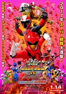 Doubutsu Sentai Zyuohger vs. Ninninger the Movie: Super Sentai