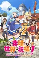 KonoSuba - God