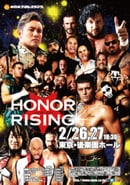 ROH/NJPW Honor Rising: Japan 2017 - Day 2