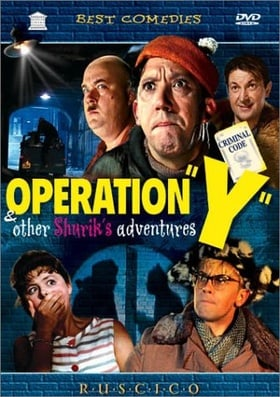 Operation 'Y' & Other Shurik's Adventures