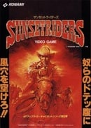Sunset Riders (Arcade)