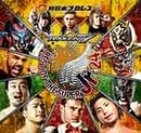 NJPW Best of the Super Juniors XXIV - Day 12