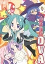 Lucky Star : Original na Visual to Animation (2008)