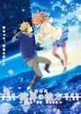 Beyond the Boundary Movie: I