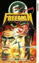 Crying Freeman 6: The Guiding Light of Memory
