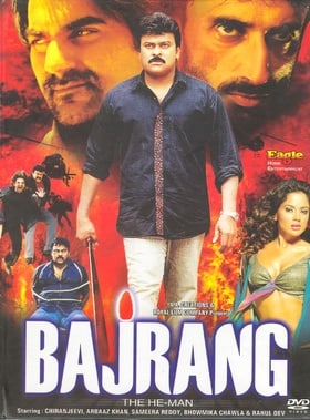 Bajrang - The He-man