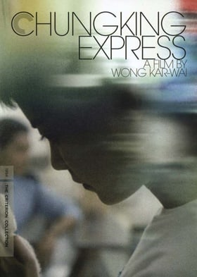 Chungking Express - Criterion Collection