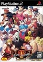 Street Fighter 3: 3rd Strike
