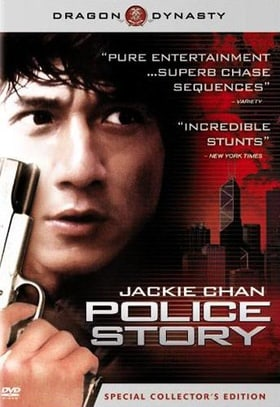Police Story (Special Collector's Edition)