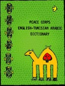 Peace Corps English-Tunisian Arabic dictionary