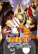 Naruto the Movie 2: The Great Clash! The Phantom Ruins in the Depths of the Earth