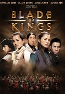 Blade of Kings (aka The Twins Effect 2)