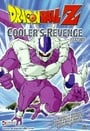 Dragon Ball Z: Cooler