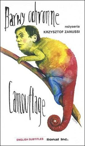 Camouflage                                  (1977)