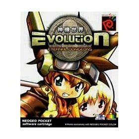 Evolution: Eternal Dungeons