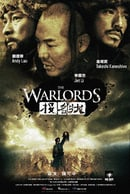 The Warlords (First Print Edition) DVD