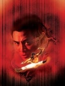Legend of the Red Dragon