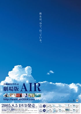 Air: The Motion Picture