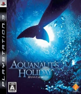 AQUANAUT'S HOLIDAY ~隠された記録~