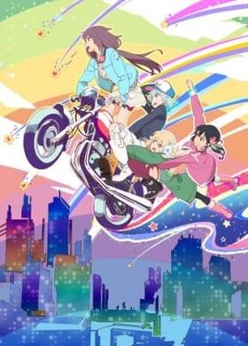 The Rolling Girls                                  (2014- )