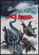 Space Amoeba (aka Yog: Monster from Space - aka: Les envahisseurs de l