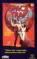 Space Trap [VHS]