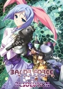 Baldr Force Exe 2006