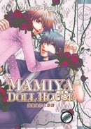 Mamiya Doll House (Yaoi)