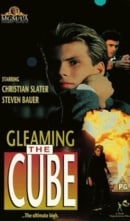 Gleaming The Cube [VHS]