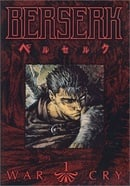 Berserk: War Cry 1  [Region 1] [US Import] [NTSC]