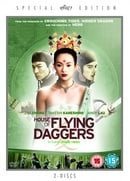 House Of Flying Daggers  (Special Edition)