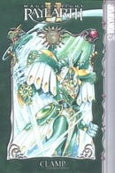 Magic Knight Rayearth II, Book 3