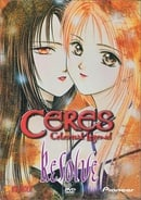 Ceres, Celestial Legend - Resolve (Vol. 4)