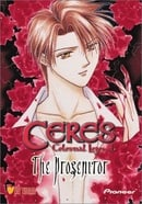 Ceres, Celestial Legend - Progenitor (Vol. 5)