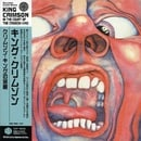 In the Court of the Crimson King [CD] 2006 Japan