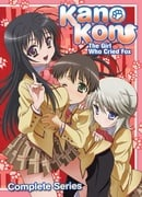 Kanokon: Girl Who Cried - Complete Series