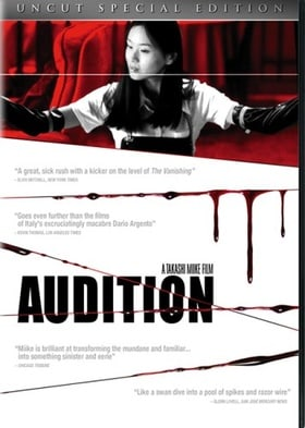 Audition (Uncut Special Edition)