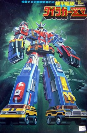 Vehicle Force Voltron (Voltron: Defender of the Near Universe)