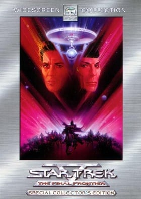 Star Trek V:  The Final Frontier:  The Director's Edition
