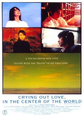 Crying Out Love, In the Center of the World