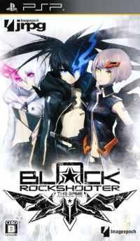 Black★Rock Shooter The Game