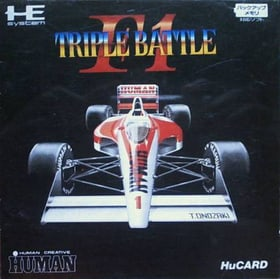 F1 Triple Battle (JP)